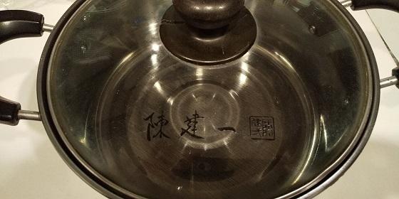 【株主優待】日本管財(9728)!年に2回カタログギフトが届く!長期優遇もあり!おすすめ!
