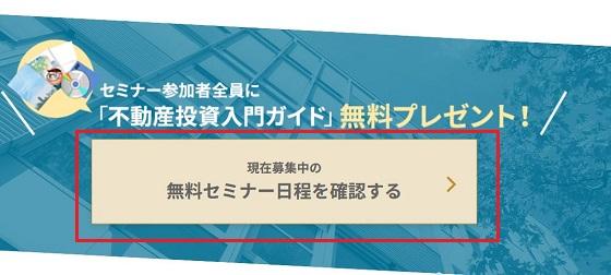 グローバルリンクマネジメント セミナーの画像