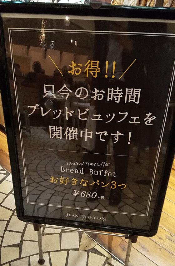 クリレス 表参道 優待の画像
