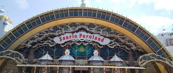 サンリオ 貸切営業の画像