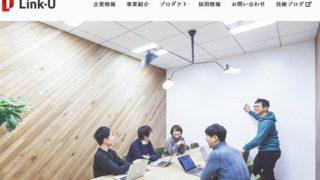 Link-Uの画像