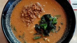 ガスト 株主優待 ピリ辛肉味噌担々麺の画像
