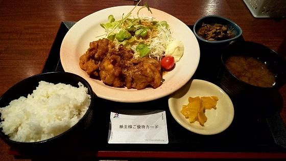 優待 コロワイド 北海道 画像
