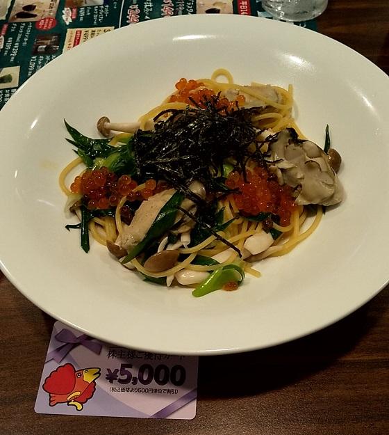 すかいらーく ジョナサン 優待 画像 広島産牡蠣
