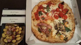 ワイズテーブル 優待 サルバトーレ ピザの画像