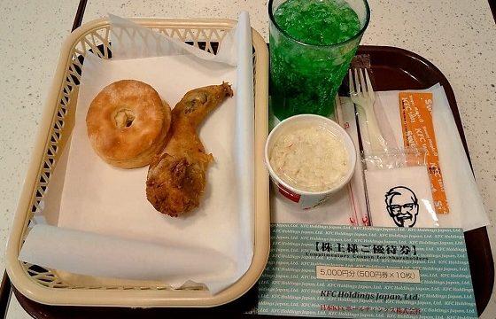 日本KFC ケンタッキー 優待 ランチW 画像