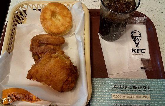 日本KFC ケンタッキー 優待 ドリンク無料 画像