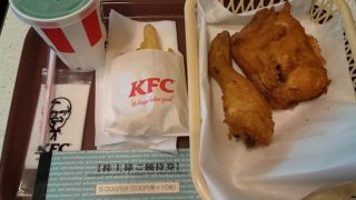 日本KFC 優待 ケンタッキー 画像