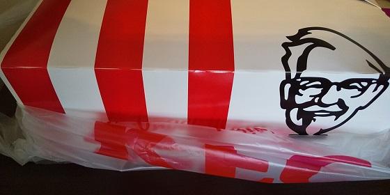 日本KFC 優待 画像 ケンタッキー
