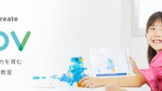 プログラミングスクール koov 画像