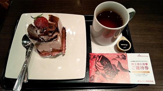 チムニー 株主優待 66cafe ケーキセット