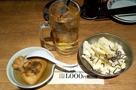 一家ダイニング 株主優待 博多劇場