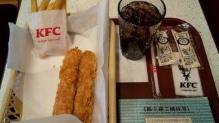 ケンタッキー 日本KFC えびぷりぷりフライ 株主優待