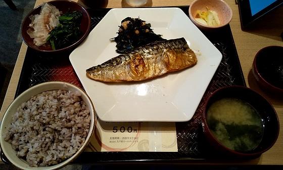 大戸屋 株主優待 サバの炭火焼き定食