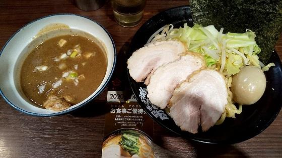 ギフト 株主優待 町田商店 特製つけ麺
