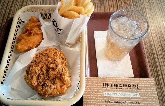 日本KFC ケンタッキー ブラックホットチキン 株主優待