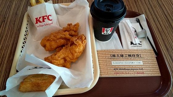 日本KFC 株主優待 ケンタッキー アップルパイ