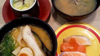 カッパクリエイト カッパ寿司 株主優待 ラーメン