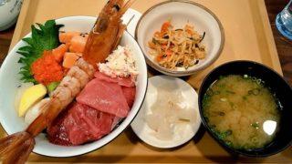 すかいらーく 海鮮丼膳 株主優待 ジョナサン