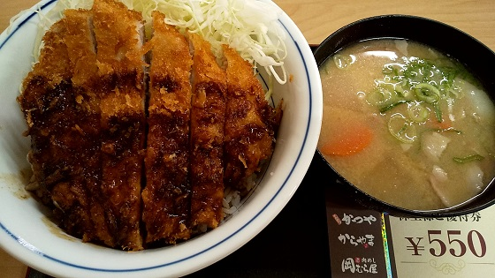 アークランド 株主優待 かつや ソースカツ丼 豚汁