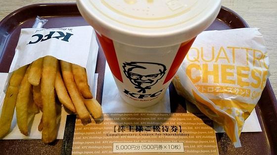 クアトロチーズサンド 株主優待 日本KFC ケンタッキー