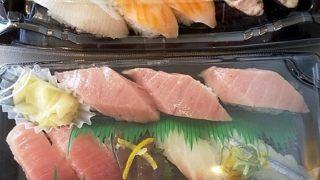 カッパ寿司 カッパクリエイト 株主優待 カード 持ち帰り