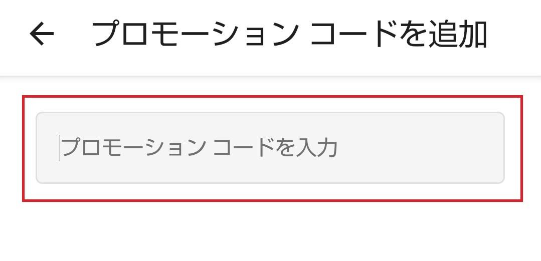 Uber Eats クーポン お得 節約 1,000円引き