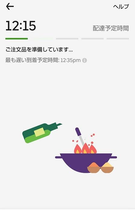 ウーバーイーツ UberEats 串カツ田中 プロモーションコード