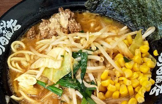 ギフト 町田商店 株主優待 味噌ラーメン