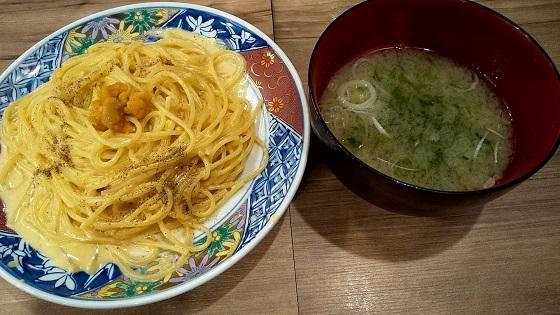 磯丸水産 SFP HD 株主優待 雲丹クリームパスタ 味噌汁