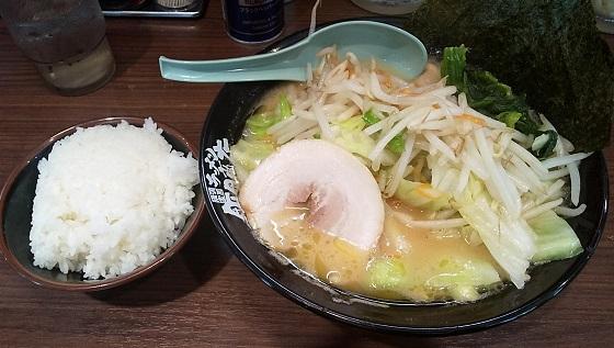 ギフト 株主優待 野菜ラーメン ライス