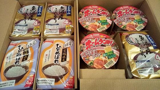 JT 株主優待 カップラーメン 米 日本たばこ産業