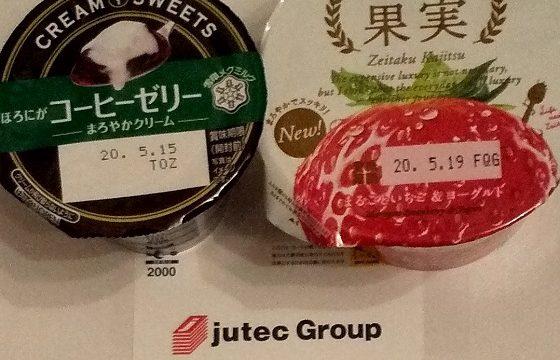 ジューテック 株主優待 コーヒーゼリー ヨーグルト