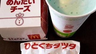 マクドナルド 株主優待 タツタ めんたいチーズ ひとくちタツタ ラムネ シェイク