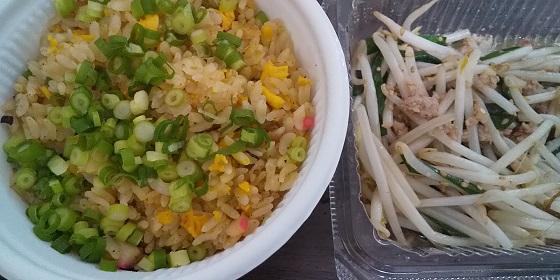 【優待ご飯】SFPホールディングス (3198)! いち五郎で炒飯とニラもやし炒めを持ち帰り!テイクアウトメニューも拡充!!
