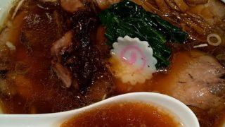 【優待ご飯】ギフト (9279)!「長岡食堂」で「醤油チャーシューメン」を食べてきました♪