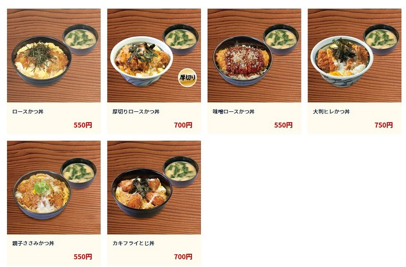 【優待ご飯】松屋フーズホールディングス (9887)の松のやで「大判ひれかつ&サーモンフライ2枚(大盛り)」を食べてきました♪