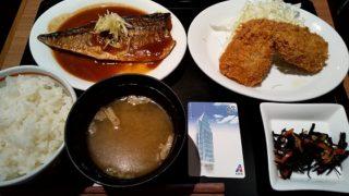 【優待ご飯】アサックス (8772)クオカードで「デニーズ」の「さばの味噌煮とヒレカツ定食」を食べてきました♪