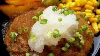 【優待ご飯】コロワイド (7616)のラパウザで和風おろしハンバーグを食べてきました♪