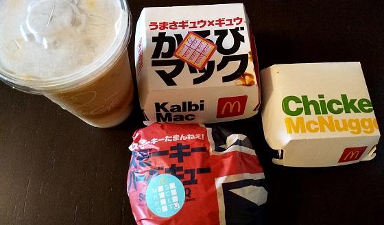 【優待ご飯】日本マクドナルドHD (2702)の「マクドナルド」でかるびマック、スモーキーバーベキューを食べてきました♪