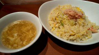 【優待ご飯】ワタミ (7522)のWANG'S GARDEN(ワンズガーデン)で「蟹とレタスの炒飯」を食べてきました♪