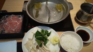 【優待ご飯】クリエイトレストランツホールディングス (3387)のしゃぶ菜で「豚しゃぶランチ」食べてきました♪