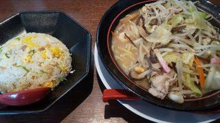 【優待ご飯】ギフト (9279)!「ばってんラーメン」で「ばってんちゃんぽん+炒飯」を食べてきました♪