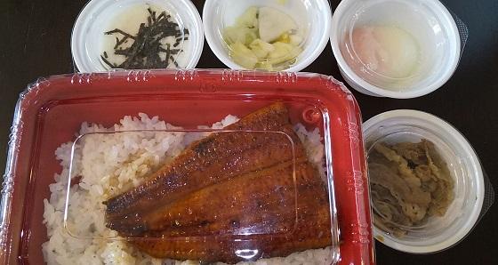 【優待ご飯】松屋フーズホールディングス (9887)の松屋で「うなとろ牛皿御膳 (大盛り)」を持ち帰り(テイクアウト)しました♪