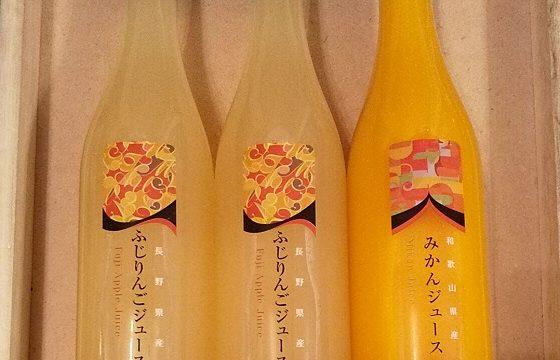 【株主優待】日本管財 (9728)から2020年3月権利のカタログ(3,000円)で選択した、「産地限定国産果実100% ストレートジュース詰合せ」が到着しました!