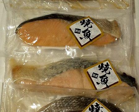 【株主優待】日本管財 (9728)から2020年3月権利のカタログ(2,000円)で選択した、「北海道産焼き鮭詰め合わせ」が到着しました!