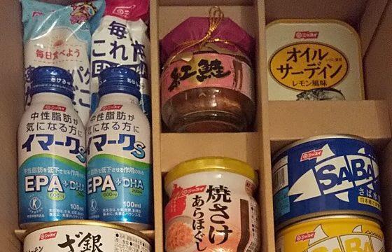 【株主優待】日本水産 (1332)! 自社商品セット(EPAドリンク・瓶詰・缶詰等)がもらえる!