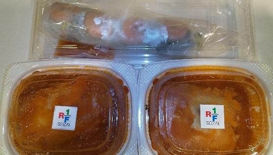 【優待ご飯】ロック・フィールド (2910)の「RF1」で「まろやかトマトソースのロールキャベツ」と「海老のベトナム風生春巻き」を購入してきました♪