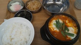 【優待ご飯】アークランドサービス(3085)の「純豆腐専門店 中山豆腐店」で「スンドゥブ定食」を食べてきました♪