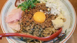 【優待ご飯】ギフト (9279)の「豚山」で「台湾まぜそば」を食べてきました♪ 東証1部昇格おめ!!
